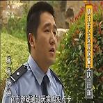CCTV《天天说法》揭露传奇私服背后的真相