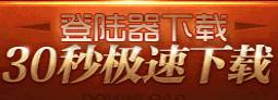 变态仙侠传神器版
