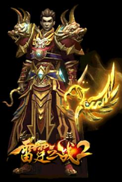 雷霆之战 角色形象