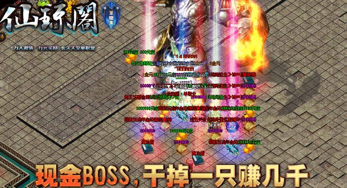 BOSS介绍