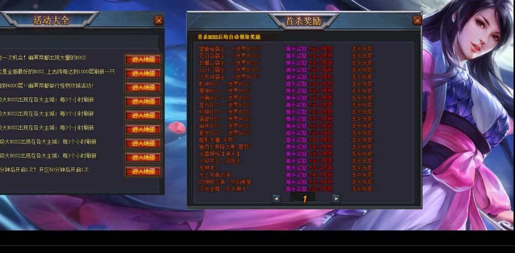 游戏中获得祖玛装备能够给玩家带来较大帮助吗