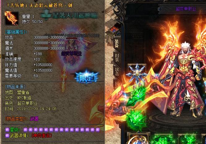 玩家在传奇游戏中PK一定要讲究技巧