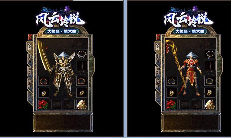 初期阶段玩家在传奇私服游戏中有没有必要积攒金币