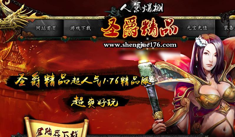 玩家在传奇游戏中砍高级boss一定不能走位太远