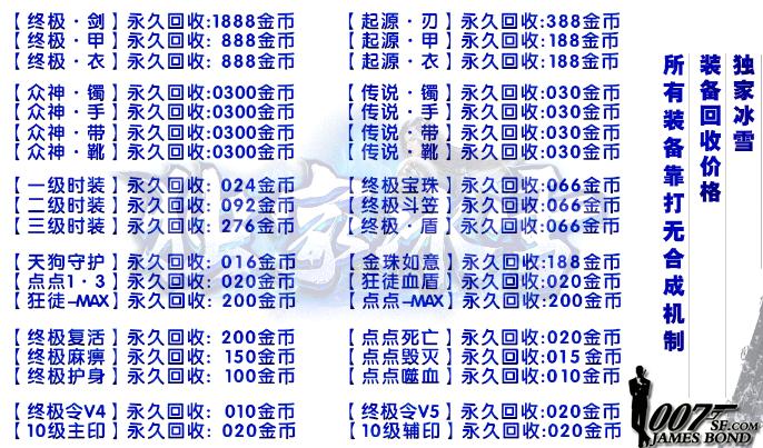 RMB回收价格