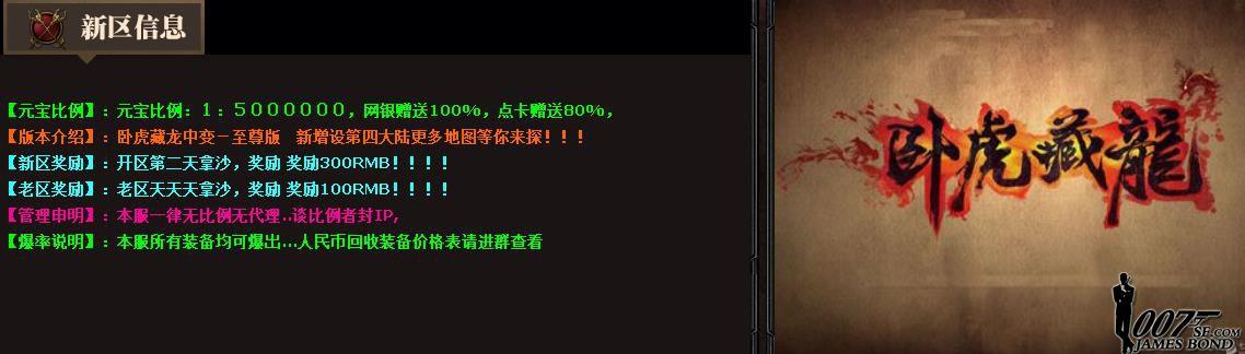 不善于分析PK技巧的玩家在游戏中如何对战