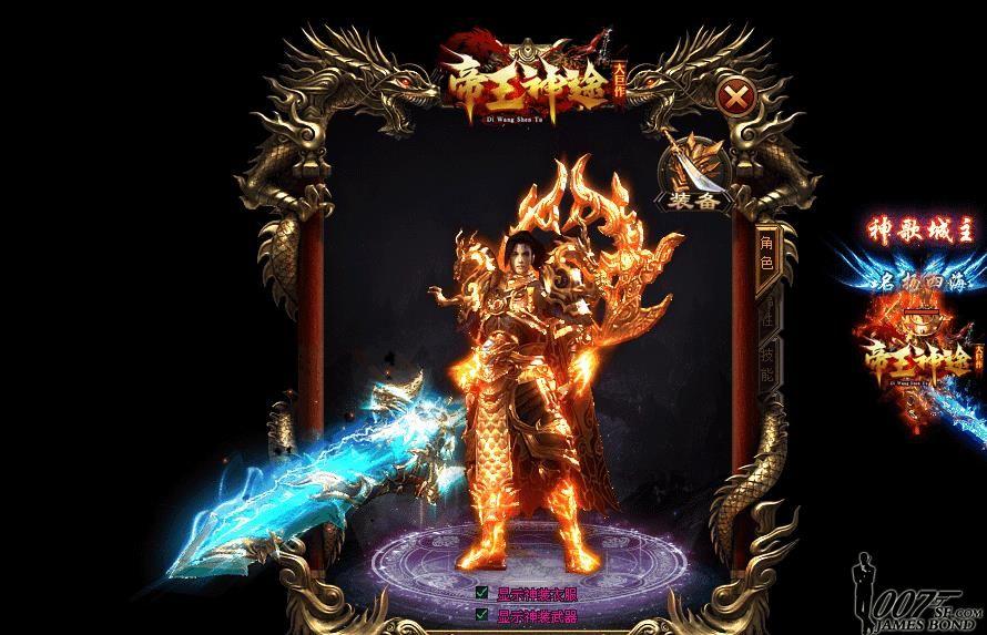 新人玩家在传奇游戏中怎样快速刷魔龙教主